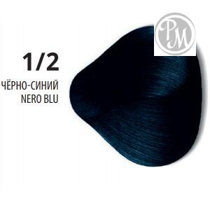 Constant delight 1/2 elite supreme крем краска черно синий 100 мл