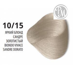 Constant delight 10/15 elite supreme крем краска яркий блонд сандре золотистый 100 мл