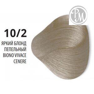Constant delight 10/2 elite supreme крем краска яркий блонд пепельный 100 мл