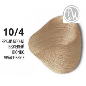 Constant delight 10/4 elite supreme крем краска яркий блонд бежевый 100 мл