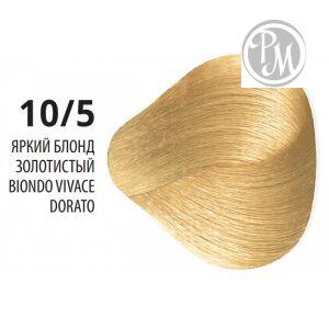 Constant delight 10/5 elite supreme крем краска яркий блонд золотистый 100 мл