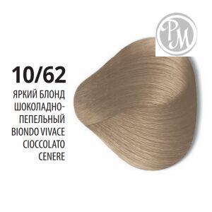 Constant delight 10/62 elite supreme крем краска яркий блонд шоколадно пепельный 100 мл