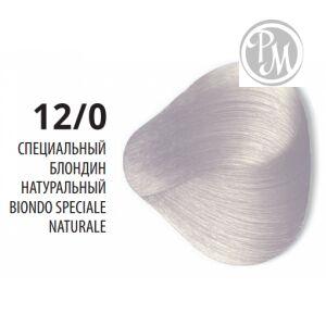 Constant delight 12/0 elite supreme крем краска специальный блондин натуральный 100 мл