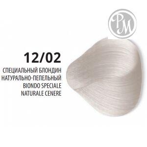 Constant delight 12/02 elite supreme крем краска специальный блондин натурально пепельный 100 мл