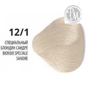 Constant delight 12/1 elite supreme крем краска специальный блондин сандре100 мл