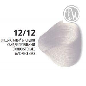 Constant delight 12/12 elite supreme крем краска специальный блондин сандре пепельный 100 мл