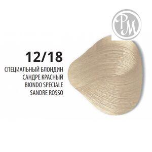 Constant delight 12/18 elite supreme крем краска специальный блондин сандре красный 100 мл