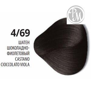 Constant delight 4/69 elite supreme крем краска шатен шоколадно фиолетовый 100 мл