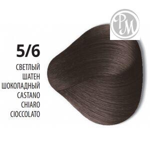 Constant delight 5/6 elite supreme крем краска светлый шатен шоколадный 100 мл