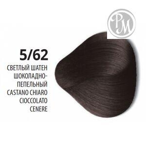 Constant delight 5/62 elite supreme крем краска светлый шатен шоколадно пепельный 100 мл