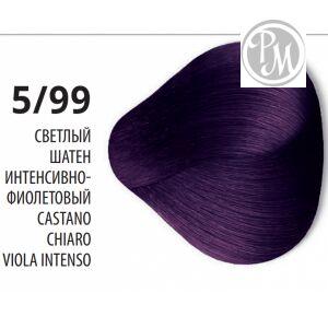 Constant delight 5/99 elite supreme крем краска светлый шатен интенсивно фиолетовый 100 мл