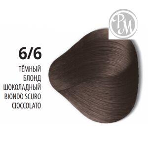 Constant delight 6/6 elite supreme крем краска темный блонд шоколадный 100 мл