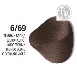 Constant delight 6/69 elite supreme крем краска темный блонд шоколадно фиолетовый 100 мл