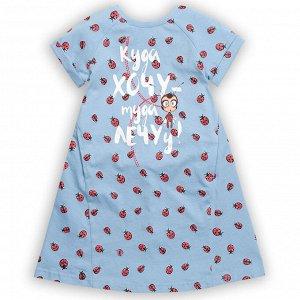 GFDT3048/3 платье для девочек