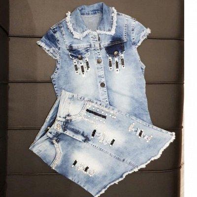 Гардероб-Ликвидация склада!!! SALE!!!  — Джинсовая одежда! Турция! — Одежда
