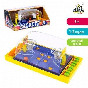 Настольный баскетбол «Матч», цвета МИКС
