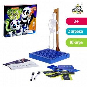 Настольная игра в слова виселица «Скелет или ответ»: разборное поле, карточки с заданиями