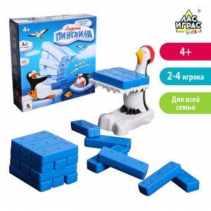 Настольная игра падающая башня «Льдины пингвина»