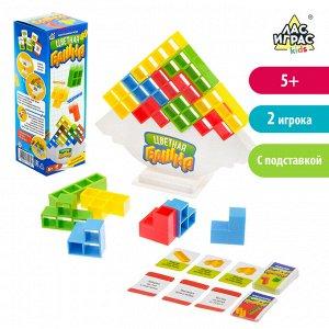 Настольная игра на аккуратность «Цветная башня»