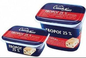 Творог Cream Nuvo 25% жирн. контейнер