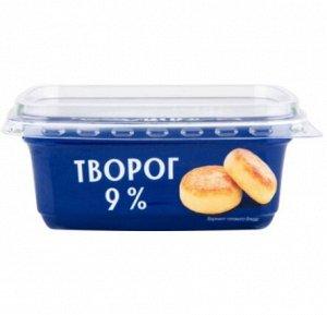 Творог Cream Nuvo 9% жирн. контейнер 200гр