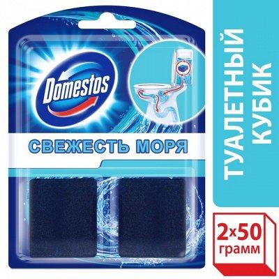 Т/бумага, полотенца PAPIA ,Zewa,FAMILIA... — Domestos  — Для унитаза