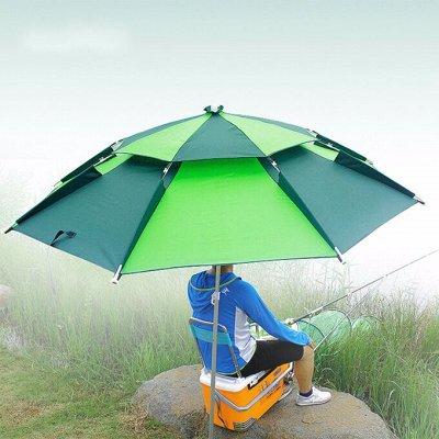 🏕Товары, которые сделают ваш отдых незабываемым! ⛺В наличии  — Зонт для рыбалки — Все для рыбалки