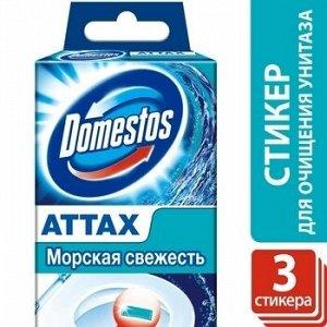 DOMESTOS (ДОМЕСТОС) Стикер для очищения унитаза Морская свежесть 30г(3*10г.)