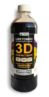 Уд ЖКУ 3D Для всех видов комн,балк. раст. 0,5л ГЕРА