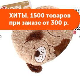 260010924