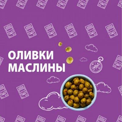 •• Bonduelle •• Только лучшие предложения! — Оливки и маслины — Овощные и грибные