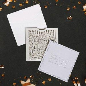 Открытка поздравительная «Самых ярких, приятных сюрпризов!», 13 ? 17 см