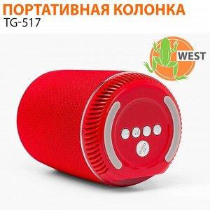 Портативная колонка Bluetooth TG-517