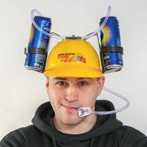 Каска «Делу время, а пиво щас», с отверстиями под банки, обхват головы 56-58 см
