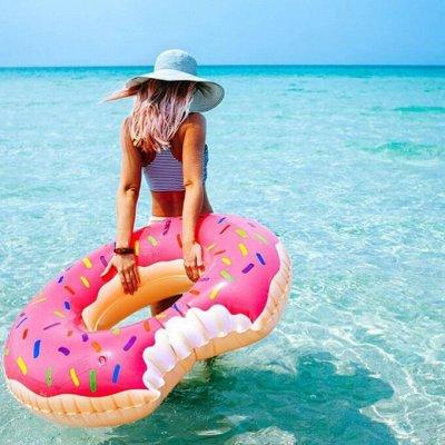 Яркие, звездные, пляжные! Открываем лето ! Отпуск и отдых! — Круги, бассейны, матрасы — Другое
