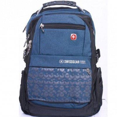 RICHGREEN ●Отличное качество по супер-ценам!-20 — Рюкзаки — Рюкзаки и портфели