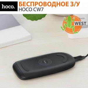 Беспроводное зарядное устройство HOCO CW7 Excellent