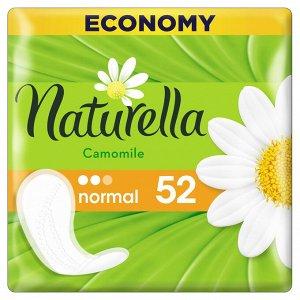 NATURELLA NORMAL Женские ароматизированные ежедневные прокладки  с ароматом ромашки (52 шт.)