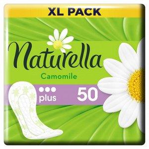 NATURELLA PLUS Женские ароматизированные ежедневные прокладки с ароматом ромашки, (50 шт.)