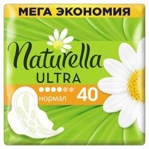 NATURELLA ULTRA Женские ароматизированные прокладки Normal с ароматом ромашки (40 шт.)