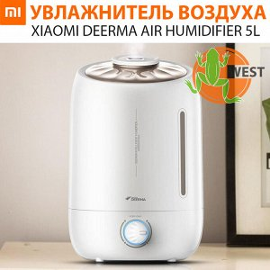 Увлажнитель воздуха Xiaomi Deerma Air Humidifier 5L DEM-F500