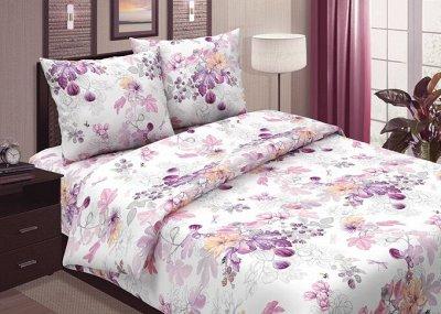 Уютных снов Шикарный поплин, пледы и одеяла! — КПБ Евро — Для дома