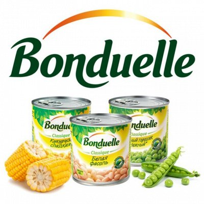 •• Bonduelle •• большой ассортимент и маленькие цены