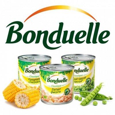 • Bonduelle • делаем запасы, пока не выросли цены •
