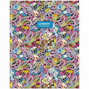 """Дневник 1-4 кл. 48л. (твердый) """"School pattern"""", глянцевая ламинация"""