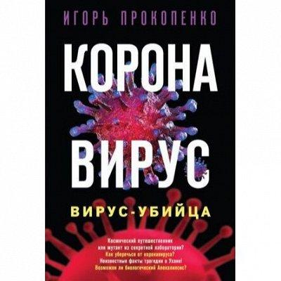 Художественная литература российских и зарубежных авторов — Художественно-документальная проза — Художественная литература
