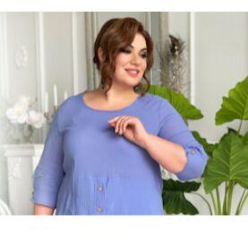 F*Moda-11 !☀️ Летние новинки! Большие размеры!  — Блузки, рубашки, футболки — Рубашки и блузы