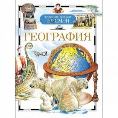 Библ*ионик (для детей младшего возраста) — Познавательная литература_5 — Детская литература