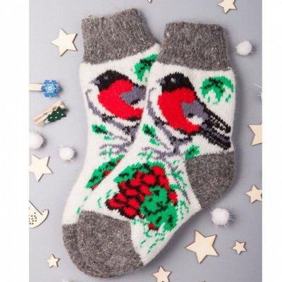 ТМ *РусБубон* Шапочки , Маски, Кепки  по супер ценам тут!  — Детские шерстяные носки — Носки