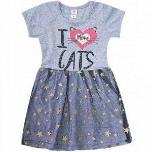 Платье для девочки 1-4 GAVHAR, UZ2297